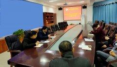 我校举办民办高校网络安全研究课题工作会