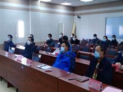 【疫情防控】学校疫情防控工作领导小组召开第六次工作推进会