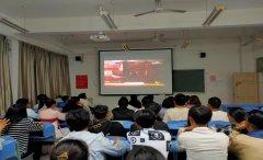 江西科技职业学院观看<榜样4>专题节目观后感