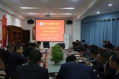 学院召开党委中心组2019年第5次理论学习(扩大)会议