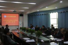 江西科技职院召开2019年第2次网络安全研判会