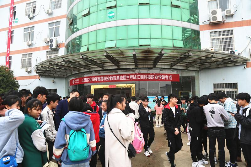江西2019年高职单招考试江西科职院考点考试工作顺利进行