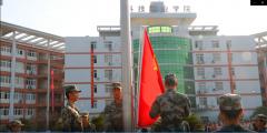我校举行庆祝中华人民共和国成立70周年升旗仪式