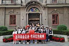 国际教育学院中韩班进行红色文化教育