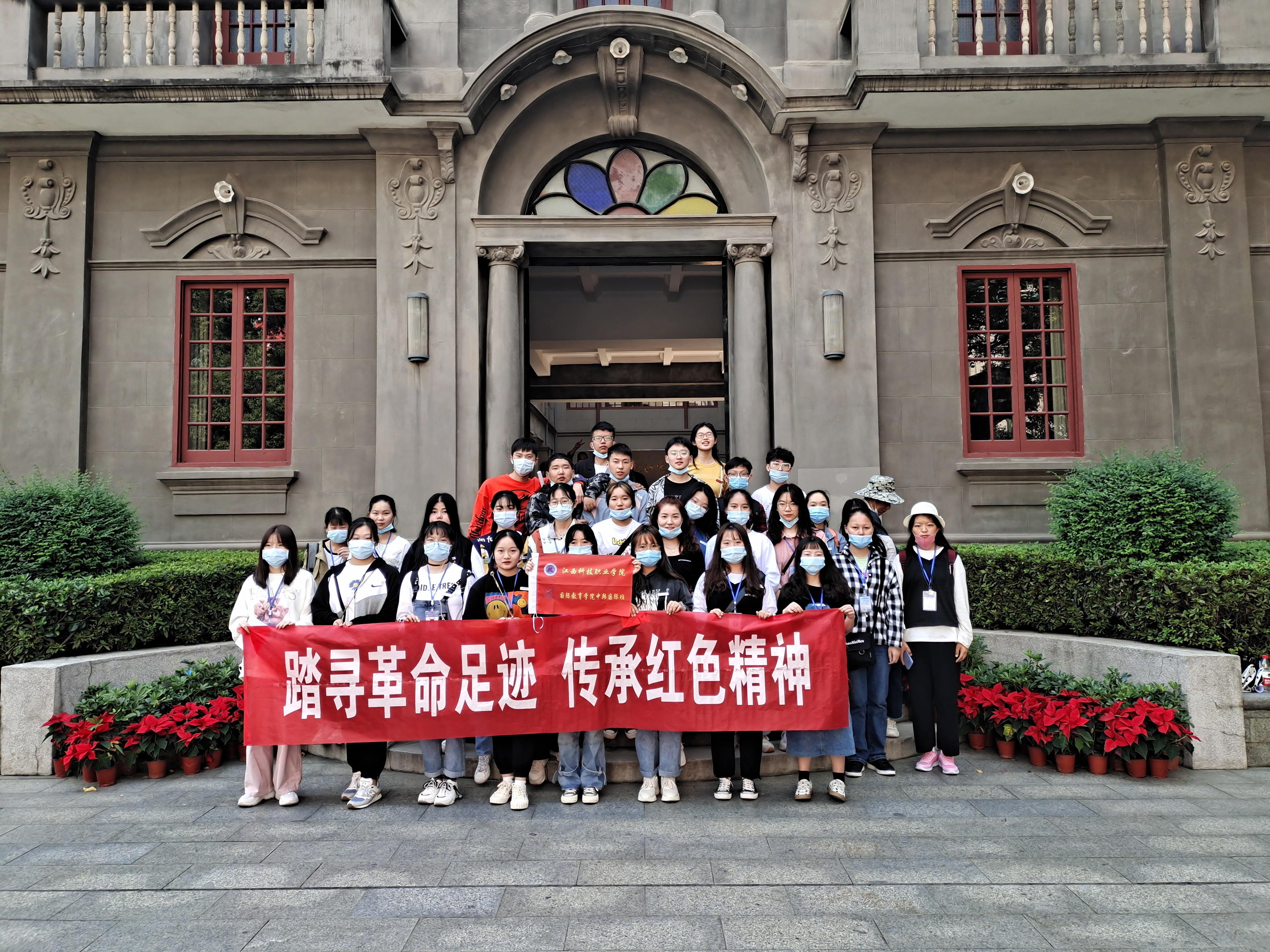 国际教育学院迎新工作顺利圆满