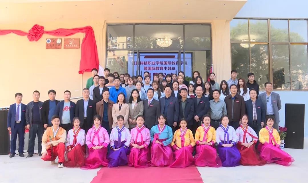【江西教育电视台】成立中韩班 培养国际化人才