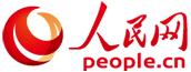 【人民网】江西科技职业学院国际教育学院揭牌