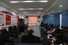学校召开安全形势研判和安全隐患排查会议