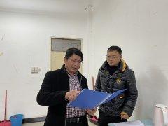 校党委书记王平风走访教育分院调研指导工作
