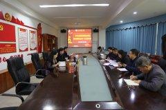 我校召开中国共产党江西科技职业学院第四届委员会第一次全体会议