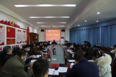 学校召开发展战略研讨会