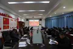 我校举行党委理论学习中心组2021年第1次集中学习(扩大)会议