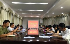 江西科技职业学院召开纪念建党96周年暨七一表彰大会