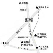 江西科技职业学院全国新生入学报到乘车路线(提示)