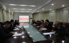 中共江西科技职业学院委员会召开三届一次会议