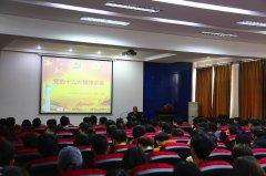 江西科技职业学院在学生中开展党的十九大精神宣讲活动