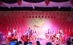 江西科技职业学院社团协会举办第一届民族风情文艺晚会