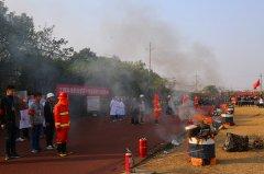 隐患险于明火 防范胜于救灾 责任重于泰山