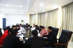 江西科技职业学院召开2018年第二次董事会