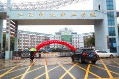 江西2018年单独招生考试江西科技职业学院考点考试工作顺利进行