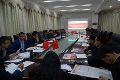 江西科技职业学院召开党委中心组2018年第一次理论学习(扩大)会