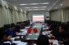 中共江西科技职业学院委员会召开2018年党建工作会议
