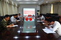 中共江西科技职业学院2018年第二次党委会议召开