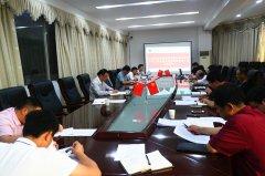我院召开申报江西省语言文字工作规范化达标建设学校工作布置会
