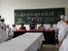 我校护理分院成功举办护理技能大赛