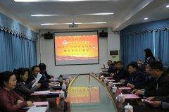 全省高校毕业生就业工作评估专家组到江西科技职业学院开展评估
