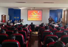 江西科技职业学院举办党的基本知识竞赛