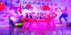学校举办十佳歌手晚会