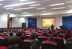江西科技职业学院举办学习贯彻落实全国、全省教育大会精神报告会