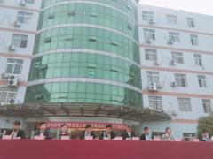 信息工程分院举办首届科技文化节启动仪式