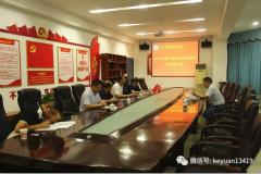 江西科技职业学院召开2018年度江西省高校党建课题结题鉴定会